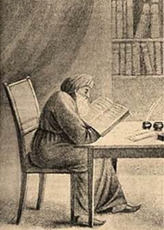 איור של הרי'ף מהאנציקלופדיה היהודית של 1906